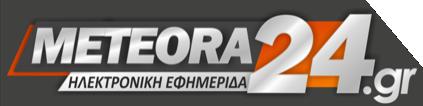 Meteora24