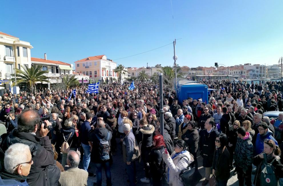 Μυτιλήνη: Αίτημα και η αποσυμφόρηση της Λέσβου από τα ΜΑΤ