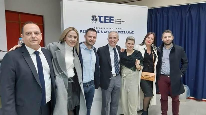 Τρικαλινοί μηχανικοί γιόρτασαν τα 70 χρόνια δραστηριότητας του ΤΕΕ στην Θεσσαλία