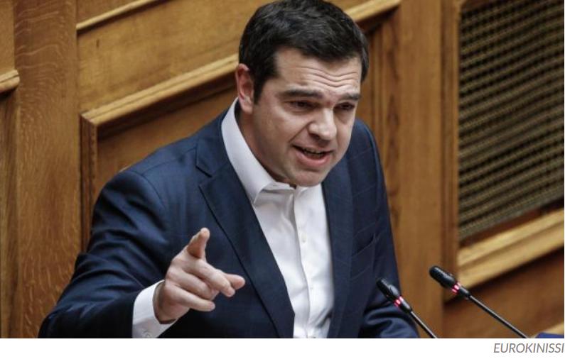 Τσίπρας: Ο Πολιτισμός είναι η Ελλάδα που μας κάνει καλύτερους