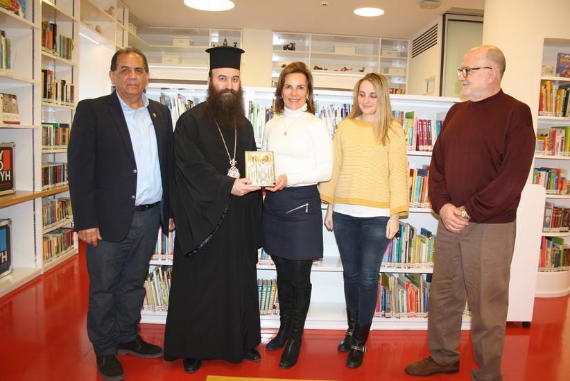 Ο Αρχιεπίσκοπος Ιεραπόλεως κ. Ισίδωρος στη Βιβλιοθήκη Καλαμπάκας...