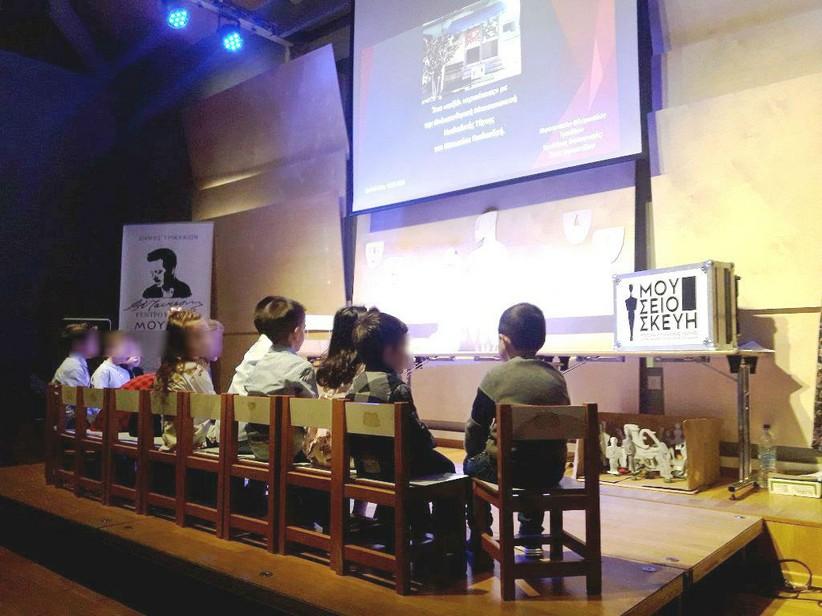 Παιχνίδι μάθησης από νήπια και «συνάντηση» δύο Μουσείων στα Τρίκαλα