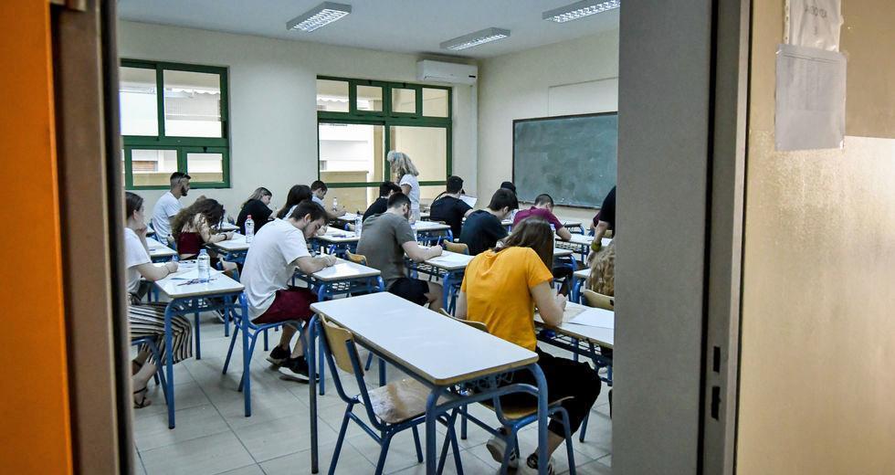 Αναστέλλονται οι εκπαιδευτικές εκδρομές προς την Ιταλία λόγω κορονοϊού