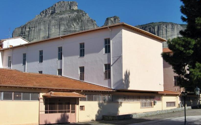 1ο Γυμνάσιο Καλαμπάκας: Ζήτω το 1821
