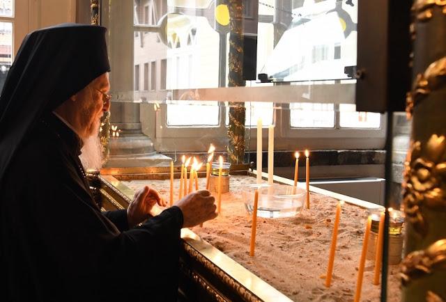 Το λειτουργικό και ευχαριστηριακό ήθος του Φαναρίου εν μέσω Κορονοϊου