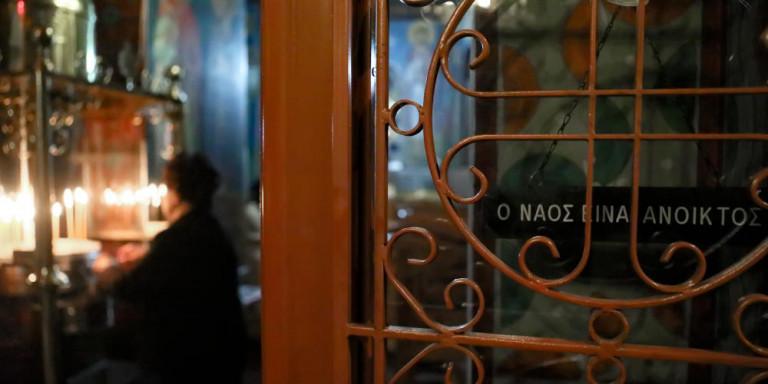 Πάτρα: Ιερέας παραβίασε την καραντίνα και οι πιστοί επιτέθηκαν σε δημοσιογράφο!!!