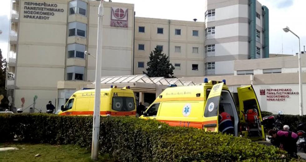 Κρήτη: Σε κρίσιμη κατάσταση 63χρονη - 12 τα επιβεβαιωμένα κρούσματα