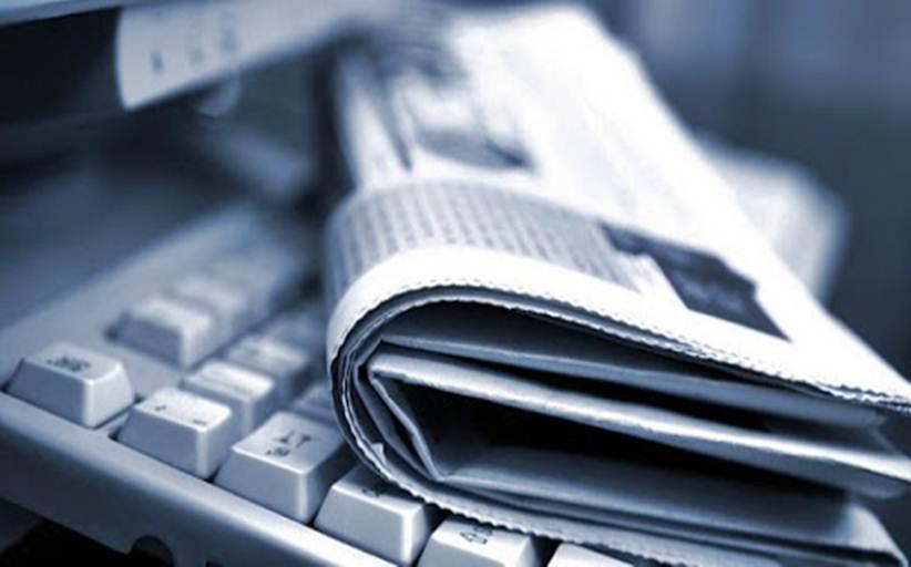 Κοινή επιστολή ενώσεων συντακτών της ελληνικής περιφέρειας για την ενίσχυση των περιφερειακών ΜΜΕ λόγω κορονοϊου