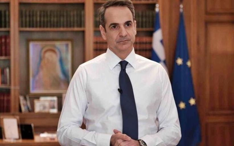 Μήνυμα του Πρωθυπουργού Κυριάκου Μητσοτάκη για την εθνική επέτειο της 25ης Μαρτίου