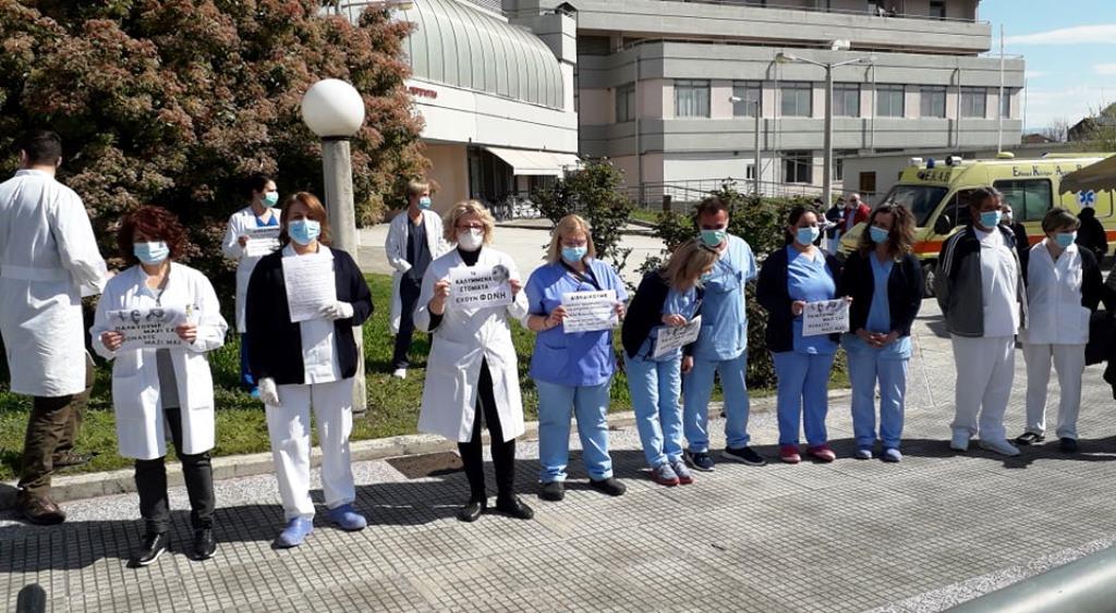 Τρίκαλα: Υγειονομικοί … πρώτης γραμμής στην στήριξη του Ε.Σ.Υ