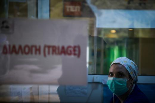 Αυξάνεται ο αριθμός νεκρών στην Ελλάδα - Κατέληξε 76χρονος στο ΑΧΕΠΑ