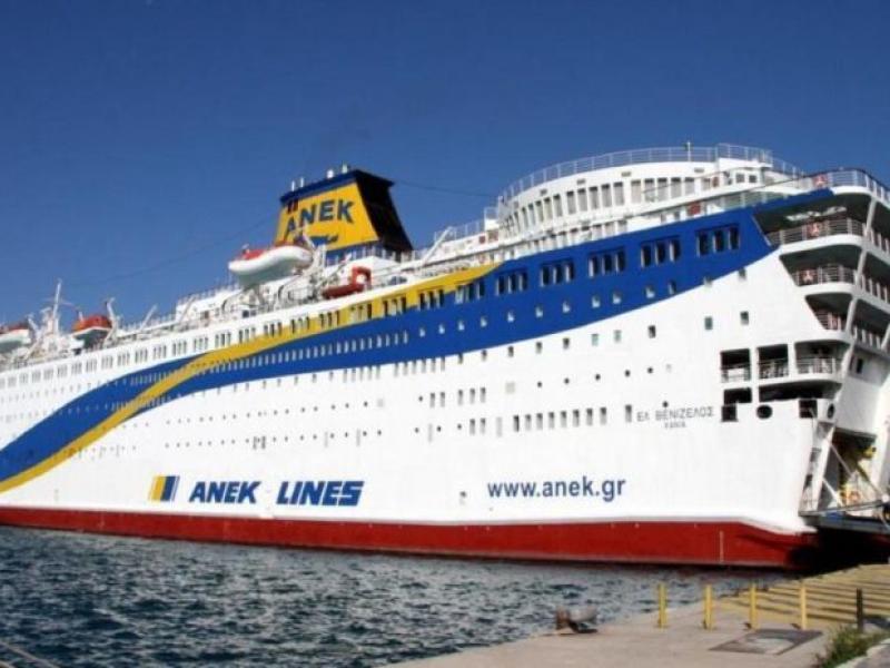 Πλοίο «Ελευθέριος Βενιζέλος»: Πάνω από 120 κρούσματα κορονοϊού
