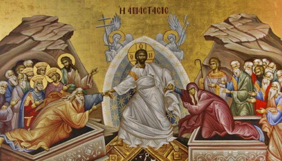 Χριστός Ανέστη - Καλό Πάσχα, από το Meteοra24.gr, τους συνεργάτες και τις προβαλλόμενες επιχειρήσεις
