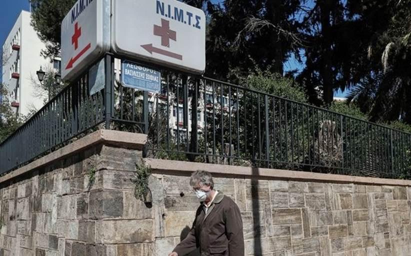 Κορονοϊός: Στους 138 οι νεκροί στην Ελλάδα - Κατέληξε 84χρονος στο ΝΙΜΤΣ