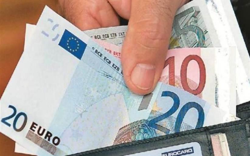 Έκτακτη Οικονομική Ενίσχυση για δικαιούχους Ελάχιστου Εγγυημένου Εισοδήματος