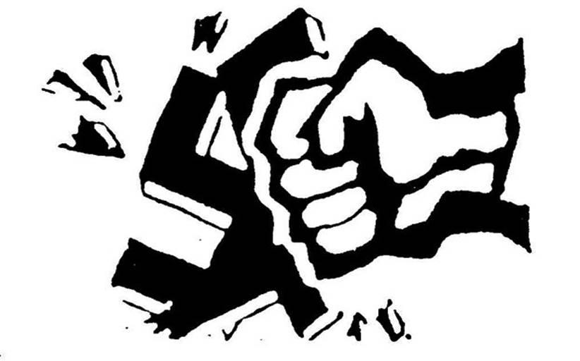 Ανακοίνωση για την αντιφασιστική νίκη των λαών