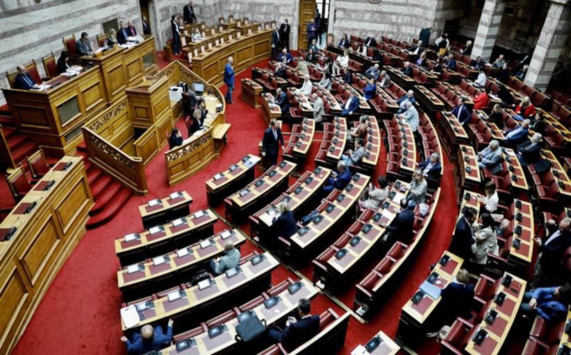 Βουλή: «Όχι» Ολομέλειας στην άρση ασυλίας 54 βουλευτών του ΣΥΡΙΖΑ για τη Συμφωνία των Πρεσπών