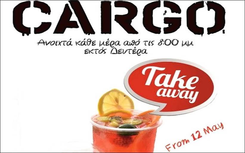 CARGO BAR: Σου έλειψαν τα Cocktails μας; Ανοιχτά από σήμερα 12/5 και ώρα 20:00
