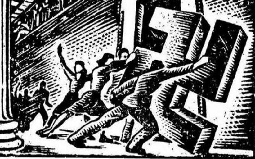 ΣΥΡΙΖΑ Τρικάλωνγια 9η Μαϊου: ΄΄Ο αγώνας για την υπεράσπιση της δημοκρατίας και συντριβή του ρατσισμού είναι επίκαιρος΄΄