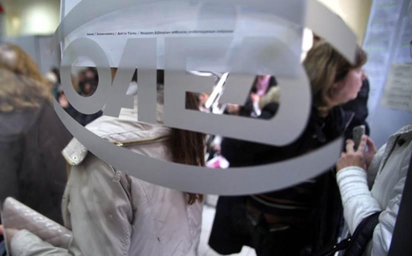 Ο ΟΑΕΔ «ψάχνει» 18.000 άνεργους που δεν πήραν το επίδομα των 400€ - Δήλωσαν λάθος IBAN
