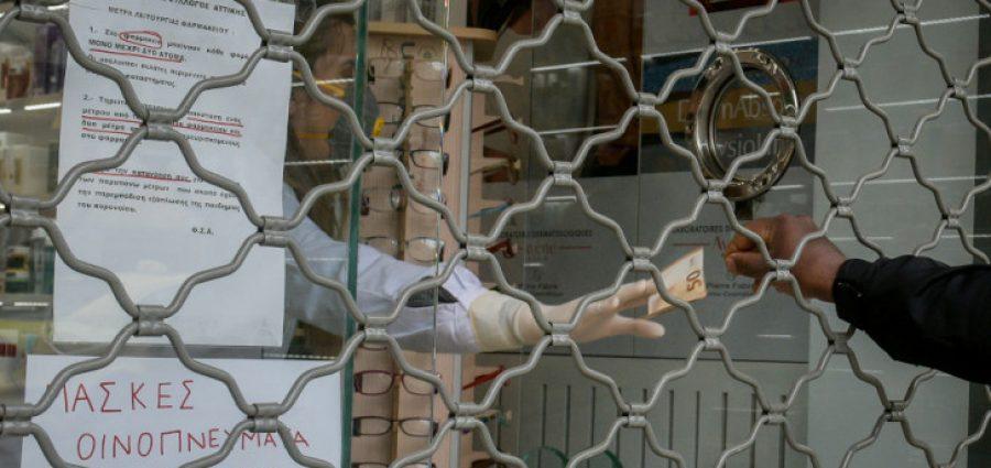 ΣΥΡΙΖΑ: Σχέδιο με 20% μειώσεις μισθών στον ιδιωτικό τομέα, εκ περιτροπής εργασίας