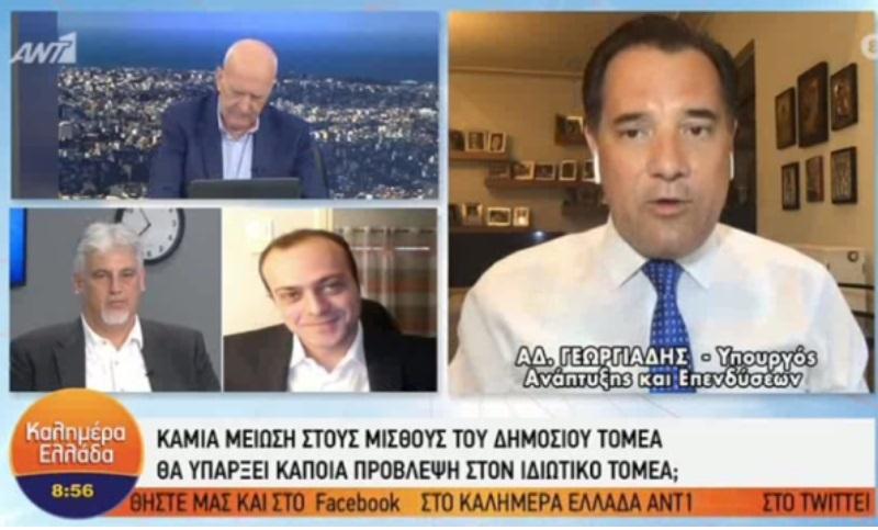 Κυνικός Γεωργιάδης: Στον καπιταλισμό υπάρχουν μειώσεις μισθών (Video)