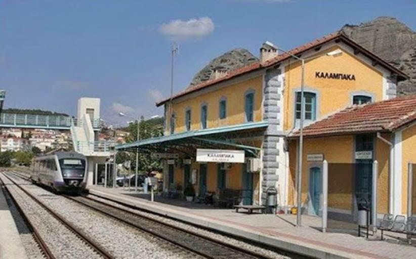 ΤΡΑΙΝΟΣΕ: Μειωμένες τιμές στο δρομολόγιο «Αθήνα - Καλαμπάκα - Αθήνα»