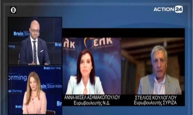 Κούλογλου: Ο ESM παραδέχθηκε ότι μας έριξαν βιτριόλι (Video)