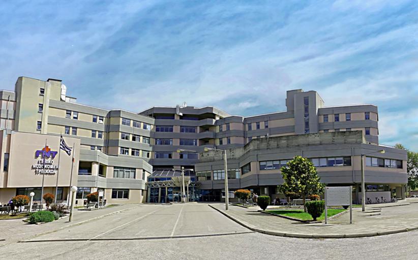 «Τρέχουμε για το Νοσοκομείο της πόλης μας….»