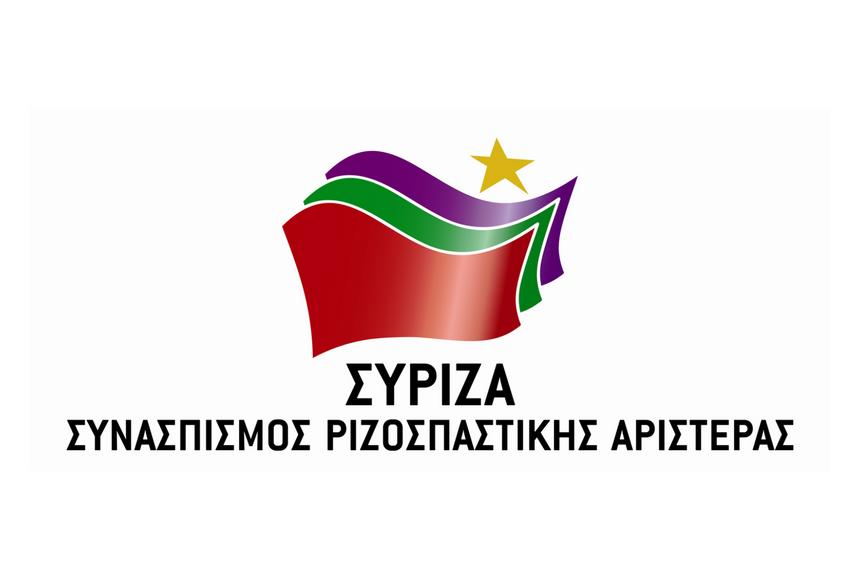 ΣΥΡΙΖΑ: Να πάρει θέση ο κ. Μητσοτάκης για τις αποκρουστικές παρεμβάσεις Γεωργιάδη στη Δικαιοσύνη
