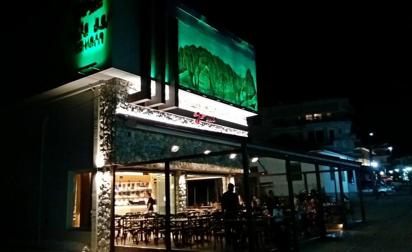 """Το  Οινομαγειρείο - Εστιατόριο """"great"""" στην πλατεία Δημουλά, άνοιξε με υπέροχο Menu φαγητών και ασυναγώνιστες τιμές Take Away"""