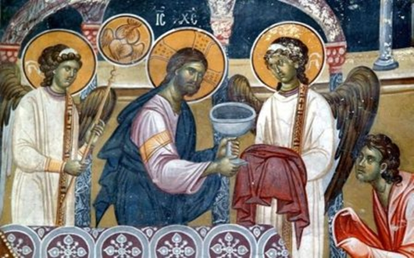 Δεν υφίσταται Εκκλησία χωρίς τη Θεία Ευχαριστία