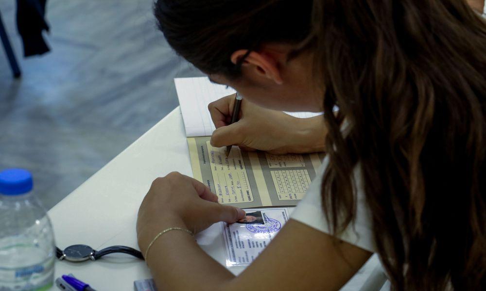 Πανελλαδικές: Αυτά είναι τα θέματα σε Φυσική και Λατινικά