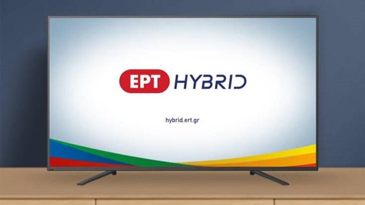 Τηλεθέαση ρεκόρ για το ERTFLIX - Ξεκινάει ιστορική αθλητική σειρά