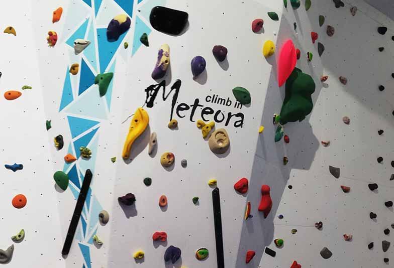 Επαναλειτουργία του Climb In Meteora