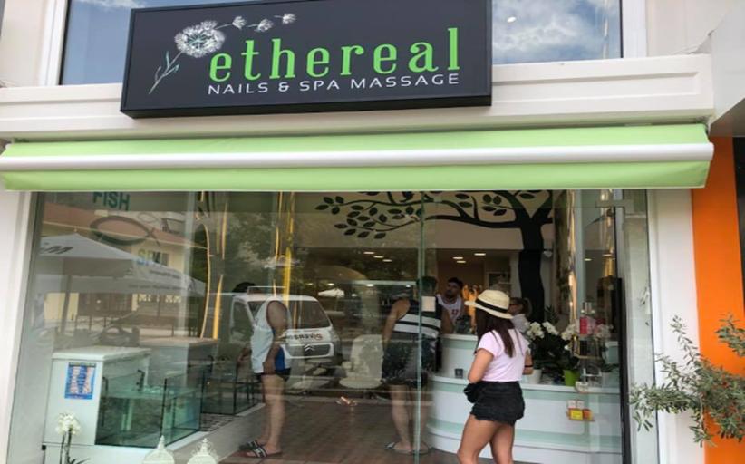 Πωλείται ή ενοικιάζεται ο χώρος ethereal στο κέντρο της Καλαμπάκας