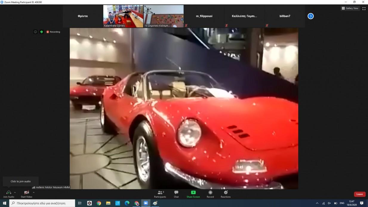 Πραγματοποιήθηκε η διαδικτυακή ξενάγηση στο Ελληνικό Μουσείο Αυτοκινήτου