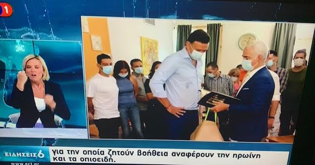 Επίσκεψη του Υπουργού Υγείας, Βασίλη Κικίλια στο ΚΕΘΕΑ ΕΝ ΔΡΑΣΕΙ για την Παγκόσμια Ημέρα κατά των Ναρκωτικών.