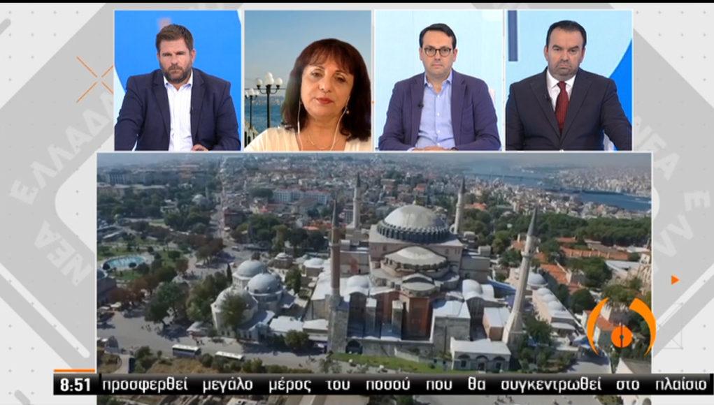 Η φιέστα στην Αγ. Σοφία στην κορυφή της τουρκικής επικαιρότητας (video)