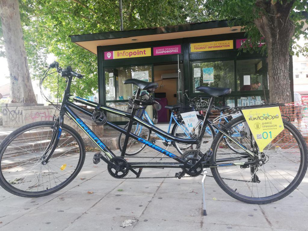 Δ. Τρικκαίων: 50 νέα ποδήλατα για τις δωρεάν βόλτες μας στα Τρίκαλα