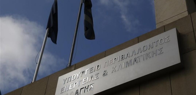 Στα 850 εκατ. ευρώ ο προϋπολογισμός του νέου