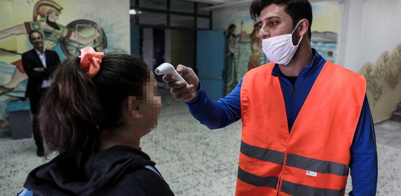 Παιδίατρος για σχολεία: Να μάθουν ως παιχνίδι τη μάσκα - Οπωσδήποτε αντιγριπικός εμβολιασμός