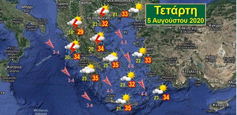 Αρχίζει αστάθεια από την Τετάρτη με βροχές και καταιγίδες στη βόρεια και κεντρική Ελλάδα