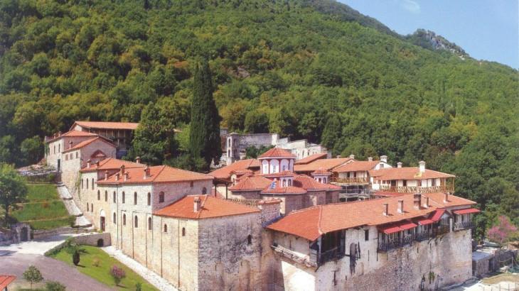 Ερώτηση σχετικά με τις αυθαίρετες διεκδικήσεις δασικών εκτάσεων από την Ιερά Μονή Αγίου Βησσαρίωνος Δουσίκου