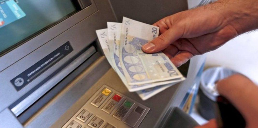 Επίδομα 800 ευρώ: Πότε καταβάλλεται στους δικαιούχους - Οι ημερομηνίες
