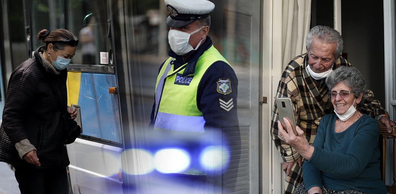 Κορονοϊός: Πρόστιμα 2,6 εκατ. ευρώ για μη χρήση μάσκας – Και όμως… επιμένουν