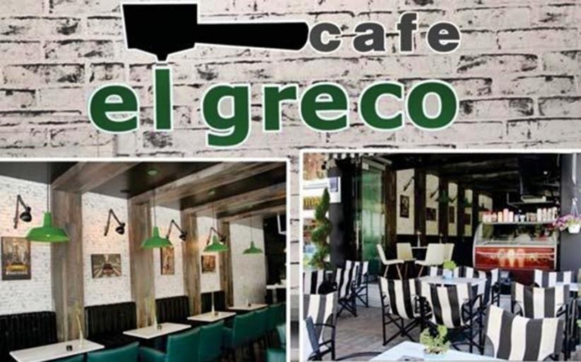 Cosmote & Nova  στο  Cafe El Greco, για να απολαμβάνεις το ποδόσφαιρο, όπως εσύ το θες...