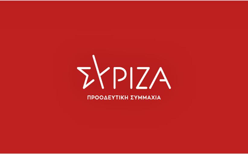 ΣΥΡΙΖΑ: Ζητεί εκ νέου εξηγήσεις για χρηματοδότηση καναλιού από τον Στ. Πέτσα