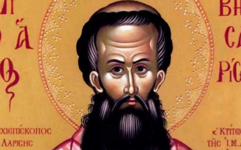 Πρόγραμμα εορτής πολιούχου Αγίου Βησσαρίωνος