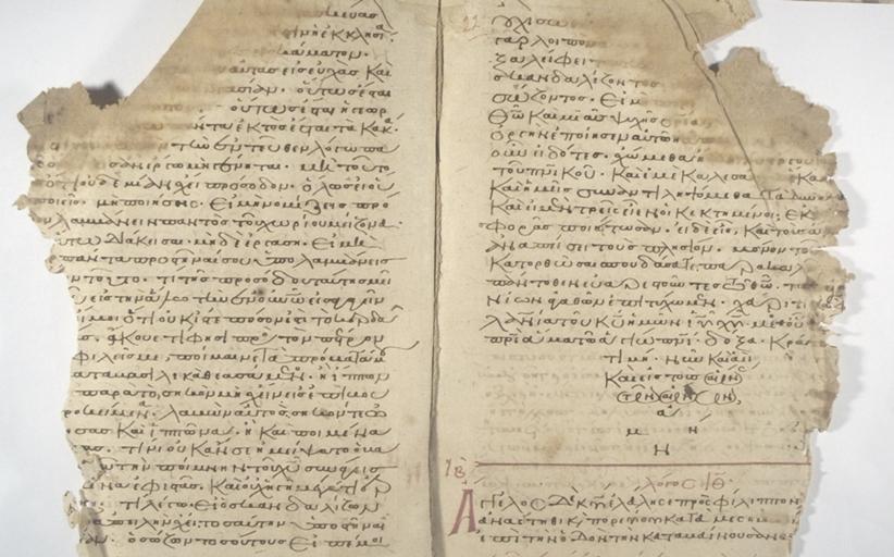 Διάθεση της ψηφιακής συλλογής των χειρόγραφων κωδίκων της Ι.Μ. Ρουσάνου στην Ευρωπαϊκή Ψηφιακή Βιβλιοθήκη Europeana